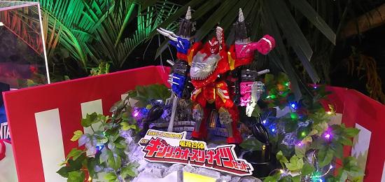 騎士竜シリーズ01&02&03 竜装合体DXキシリュウオースリーナイツセット(バンダイより)