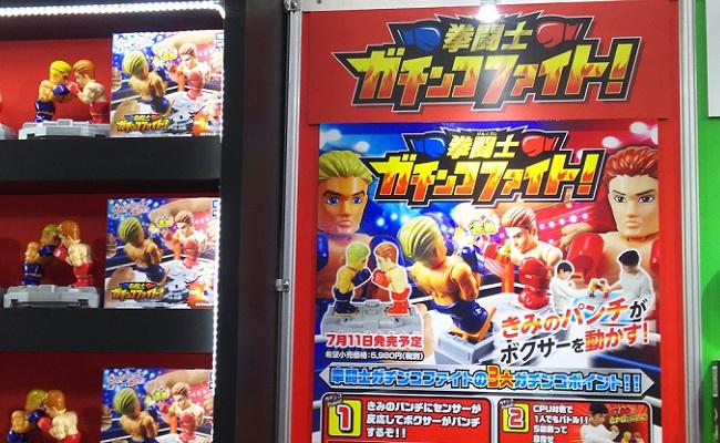 TAKARATOMY(タカラトミー)ブースの様子 …「東京おもちゃショー2019」より