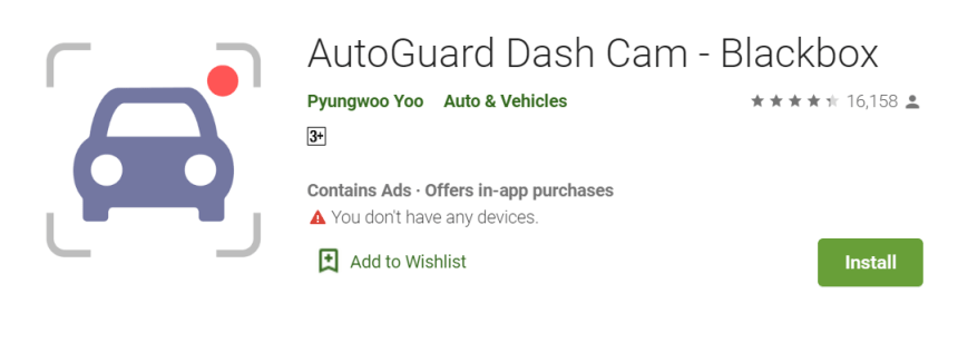 AutoGuard Dash Cam for Android on PC
