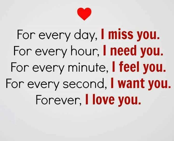 Forever I Love You Every Day Never I Miss You Short Quotes About