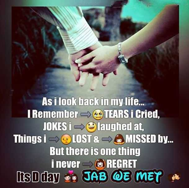 cute pics with quotes about relationships