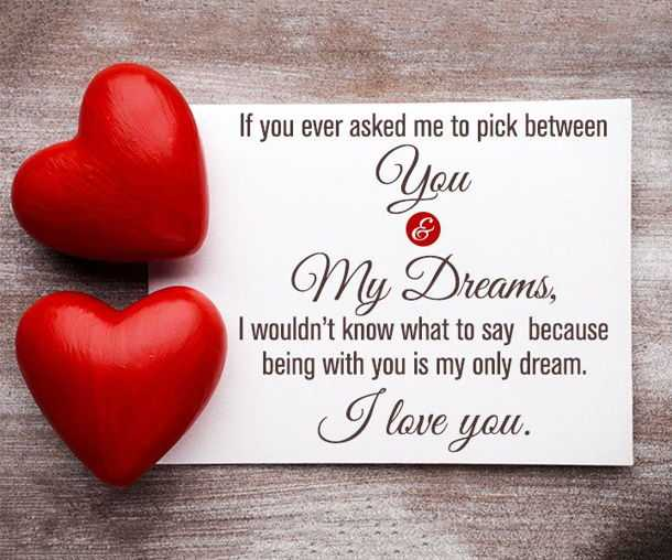 Famous Love Quotes U0027You And My Dreams, I Love You. Sayings About Love