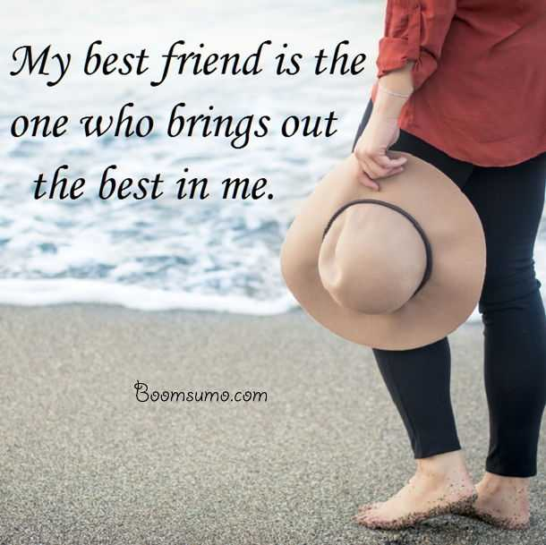 funny best friends quotes My best friends best in quotes for best friends