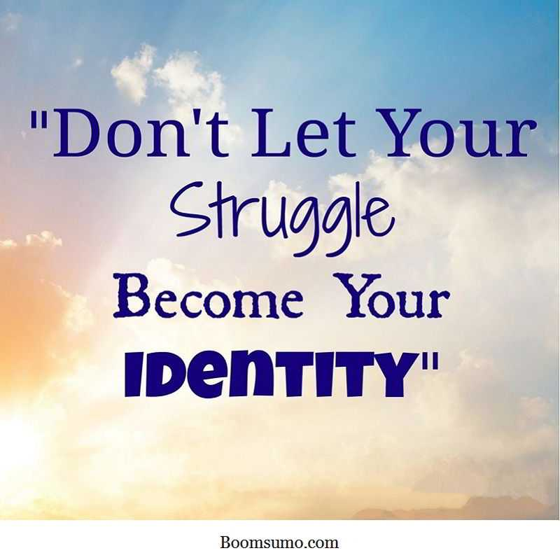 Strength Quotes: Short Strength Quotes Don't Let Identity Life Quotes