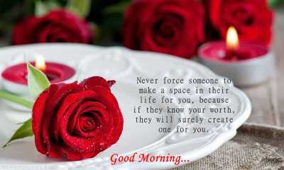 Good Morning Quotes About Love Never Force Someone to Love You