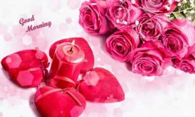 Good Morning Quotes Love sayings Good Morning My Love Remember