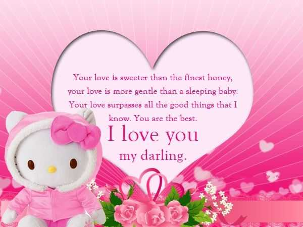 Love Quotes I Love You My Darling Awesome