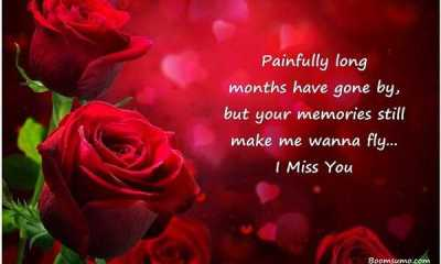 Sad Love Quotes Painfully Long Months Gone