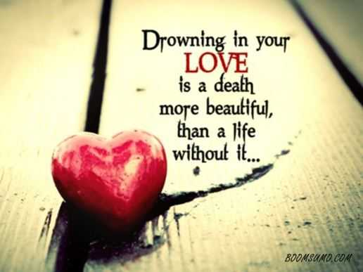 Sad Love Quotes Drowning In Your Love Often Death Without It Unique Death And Love Quotes