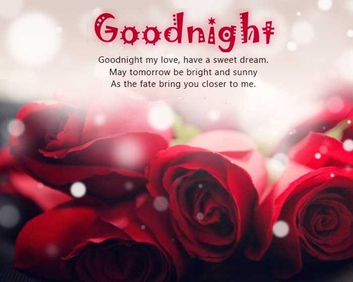 Good night my sweet love pictures