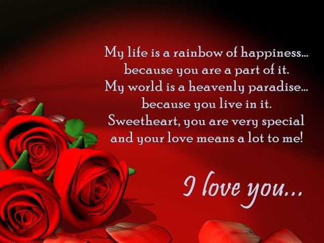 I Love You Quotes Extraordinary I Love You Quotes Sweetheart You Are Very Special  Boomsumo Quotes