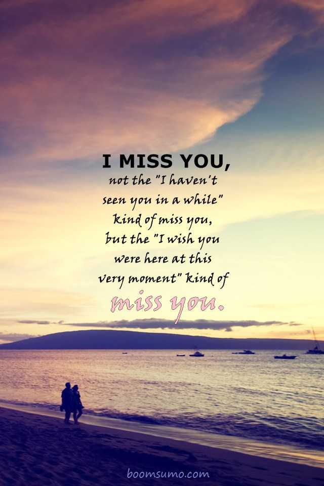 7 Crazy Romantic Quotes and Sayings to Chill Up 1