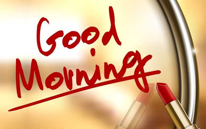 Best Good Morning Quotes - BoomSumo