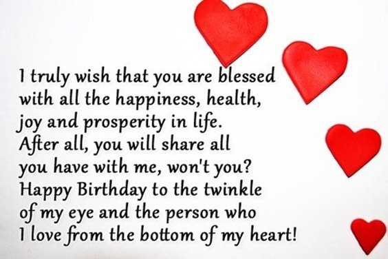 40 Friends Forever Quotes Best Birthday Wishes For Your Best Friend Boom Sumo