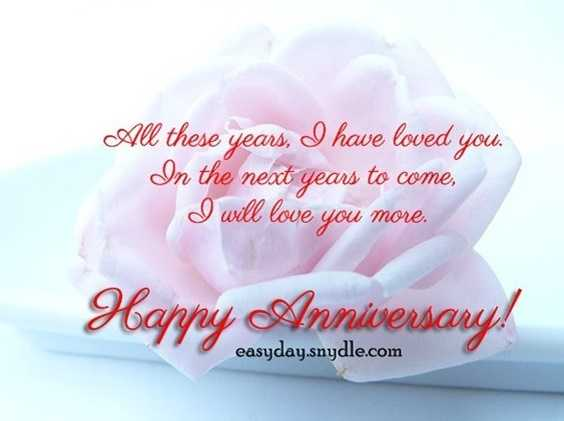 97 anniversary quotes for her & him that will inspire you page 10