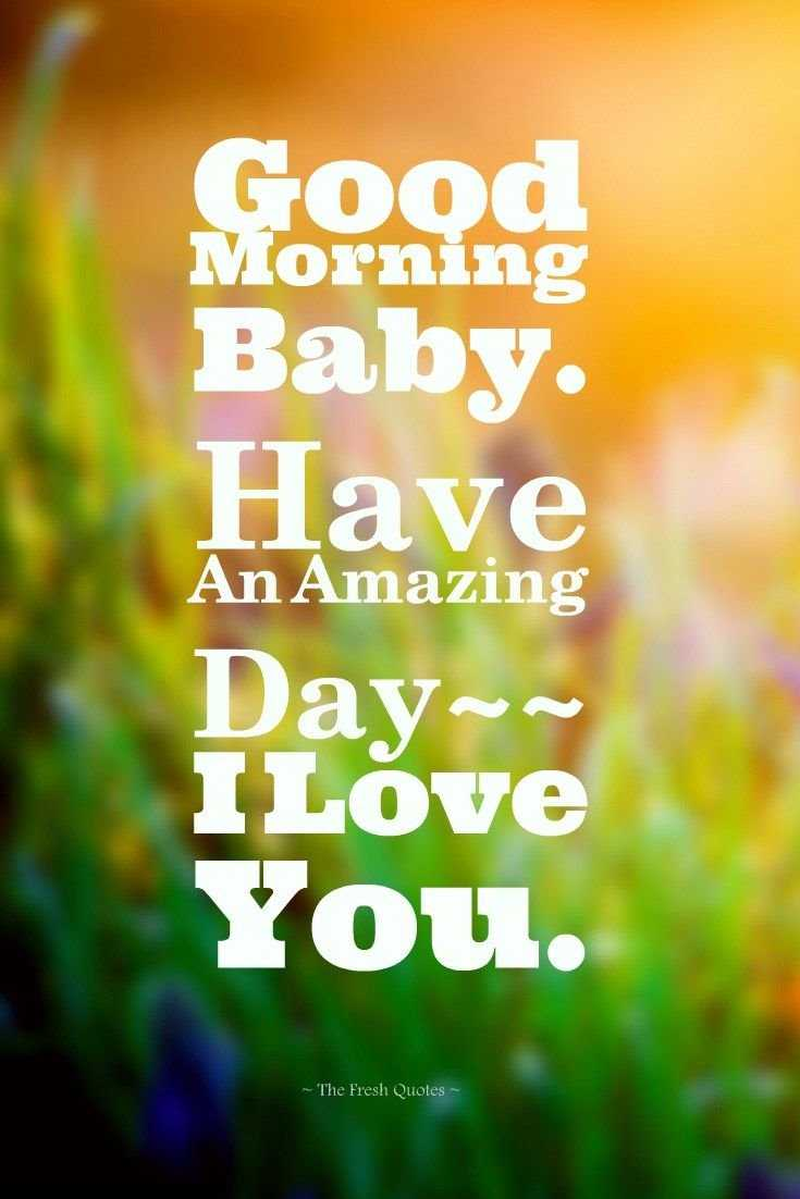 56 Good Morning Quotes and Wishes with Beautiful Images 10