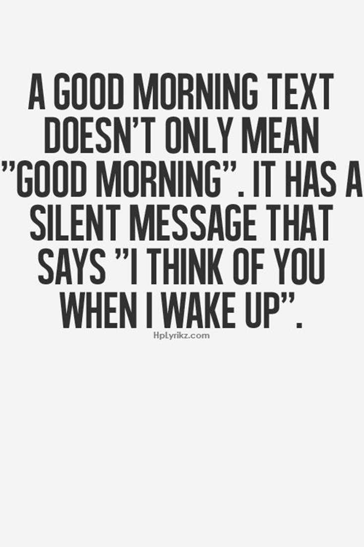 56 Good Morning Quotes and Wishes with Beautiful Images 14
