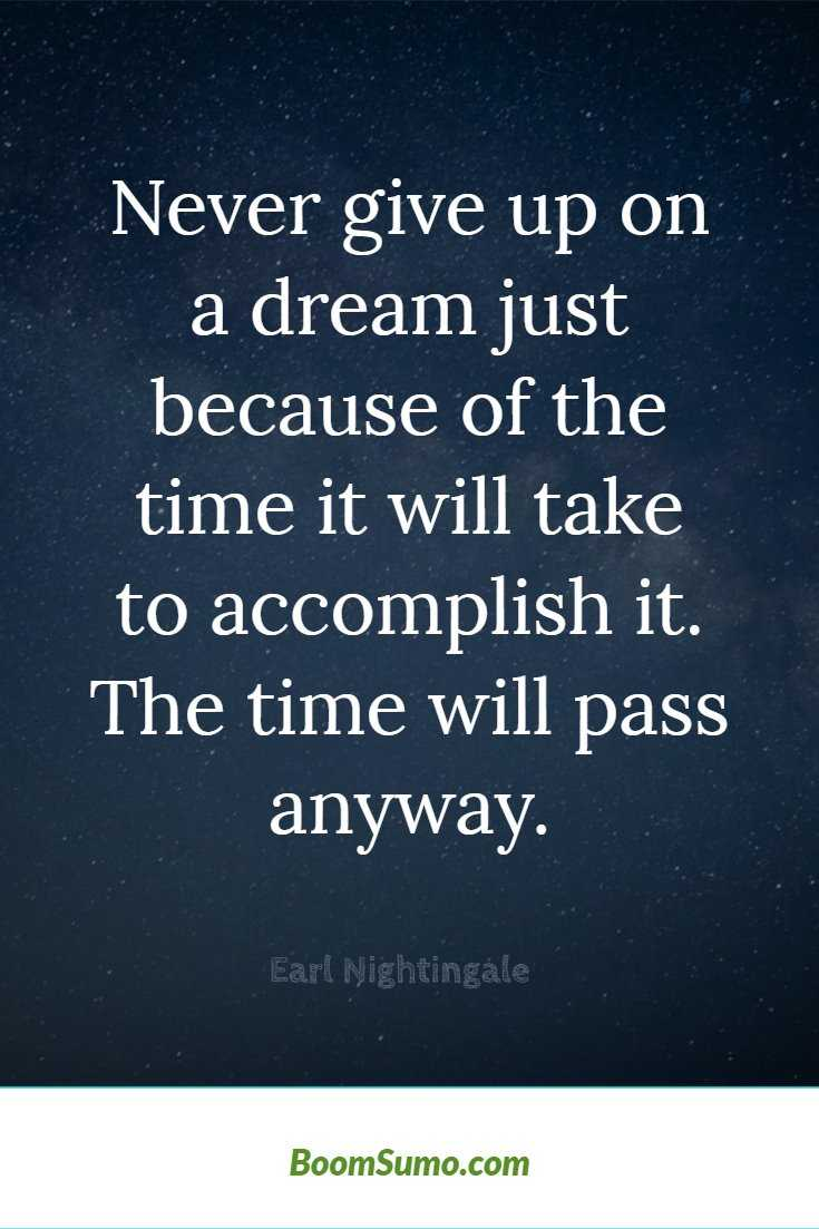 35 of the Dont Give Up Quotes And Images 1