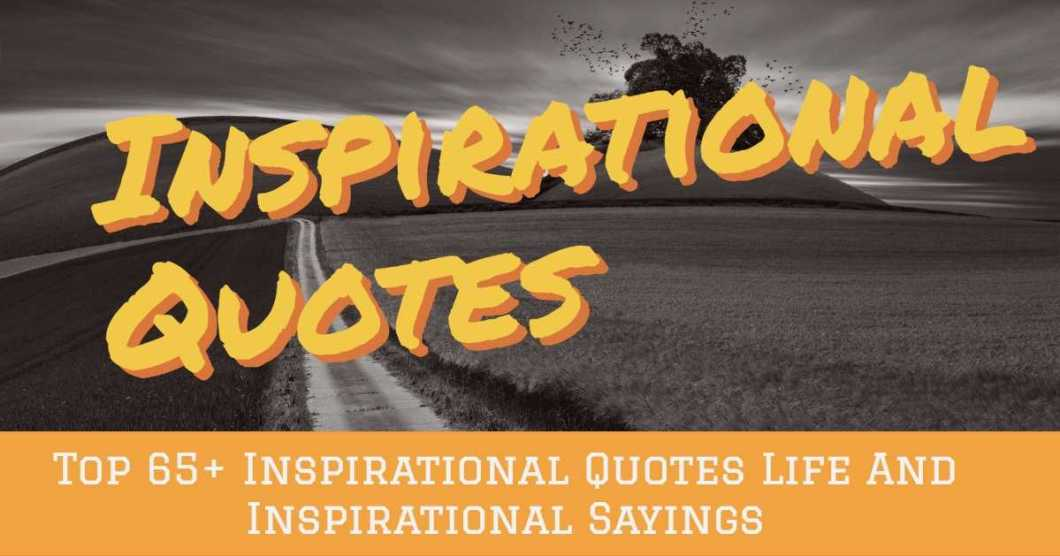 Inspirational Quotes Life And Inspirational Sayings
