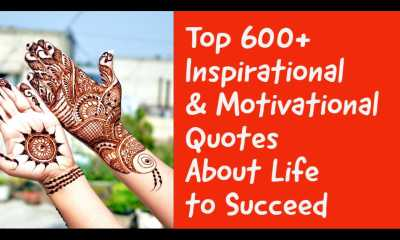 Inspirational Motivational Quotes About Life to Succeed
