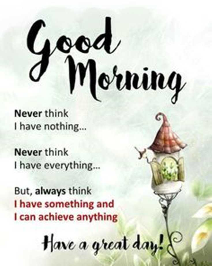 38 Good Morning Quotes and Wishes with Beautiful Images 16