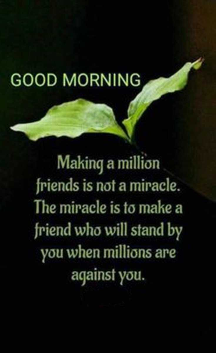38 Good Morning Quotes and Wishes with Beautiful Images 28