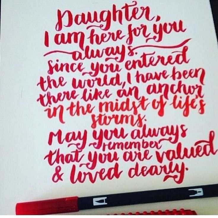 57 Mother Daughter Quotes and Love Sayings 40