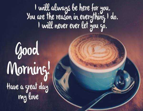 10 Good Morning Quotes and Wishes with Beautiful Images 4