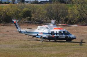 S-76C on the ground