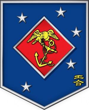 Logo, MARSOC, Marine Raider Regiment, SOF