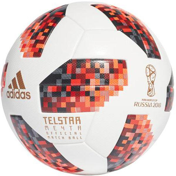 Adidas Telstar 2018, FIFA World Cup Knockout Round Official Match Ball