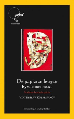 omslag van de dichtbundel van Koeprijanov