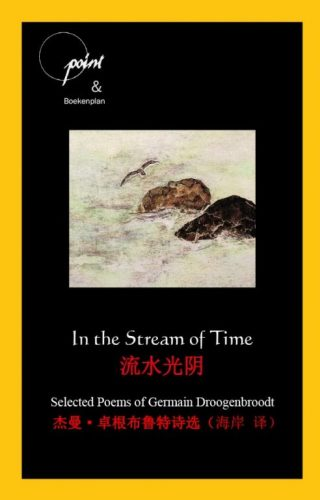 cover poëziebundel In the stream of time