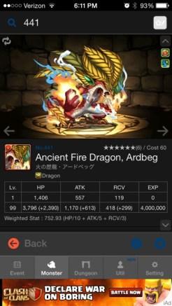 Ancient Fire Dragon, Ardbeg