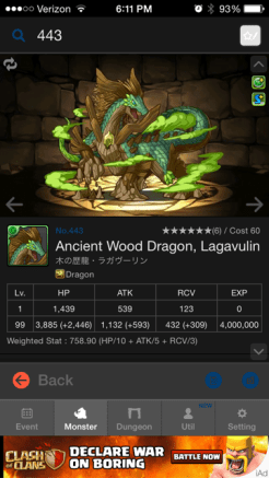 Ancient Wood Dragon, Lagavulin