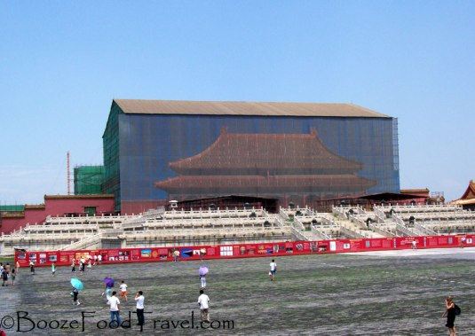 The Palace Museum has been replaced by a screen print