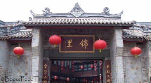 Gate to Jinli Street in Chengdu