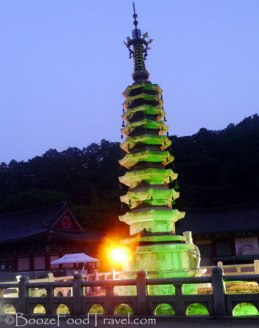 The pagoda lit up at dusk