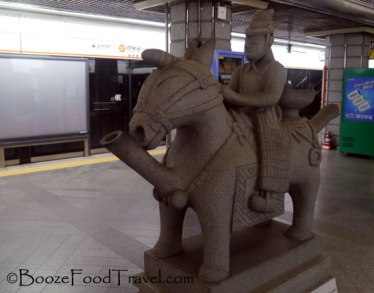 This statue was in the subway station at the palace