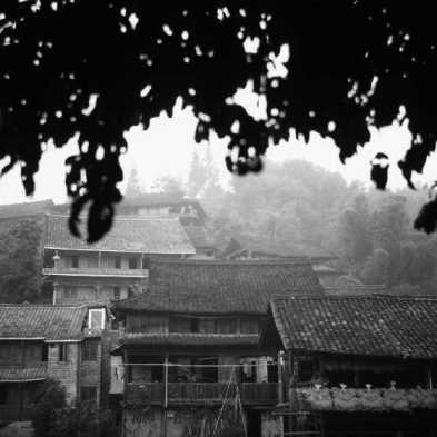 Village in Guizhou