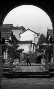 China. Street of Xian.
