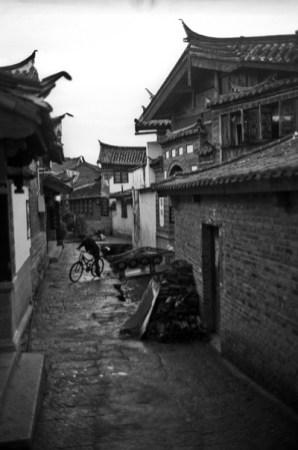 China. Zhongdian