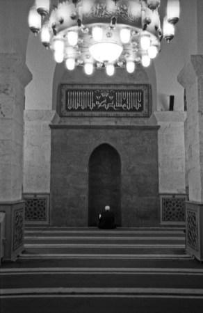 Syria. Damascus