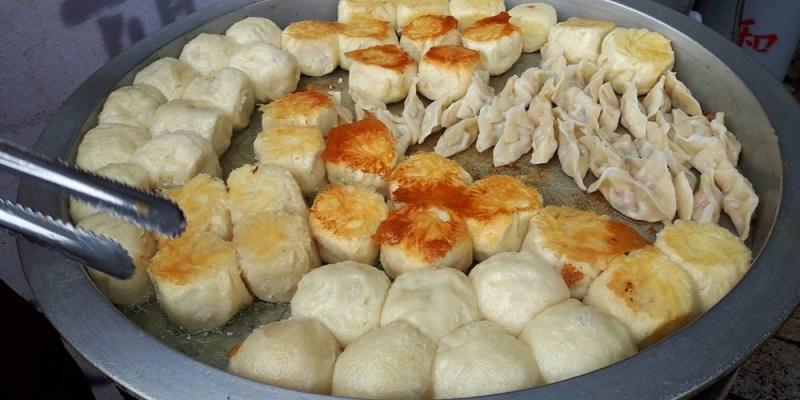 【台南 安南區】王家30年老店水煎包。隱藏在巷弄內的銅板美食 胡椒煎包美味細節藏在餡料裡 在地人從小到大吃不膩