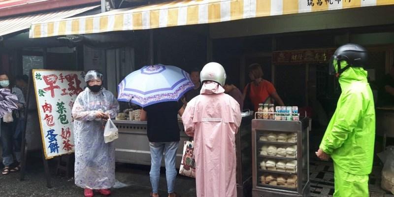 【台南 西港】西港菜市場無名早餐。傳統手工麵糊蛋餅只賣20元|豆漿順口好喝只賣10塊錢|CP值最高的早餐店在台南