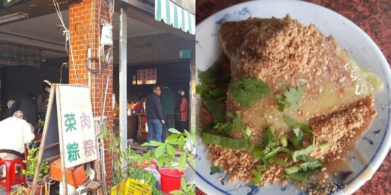 【台南 北區】老店肉粽菜粽。台南人早餐四大天王之菜粽|米軟Q土豆綿月桃葉香