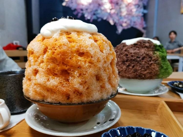 【已歇業】冰屋台南安平店。把富士山刨冰吃進肚子裡 一場奇幻探險就在舌尖與視覺中展開!