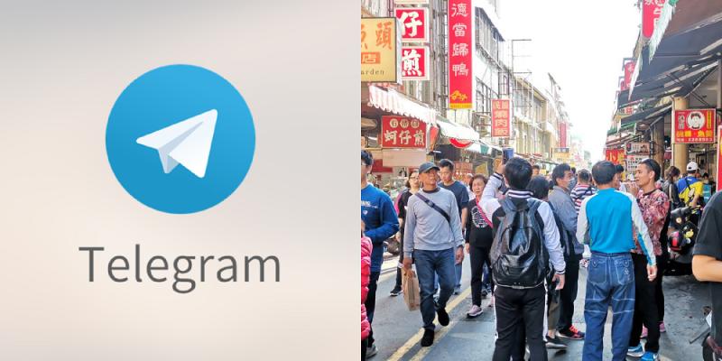 Telegram 新手教學。中文化立即上手 提供台南各大美食旅遊頻道訂閱