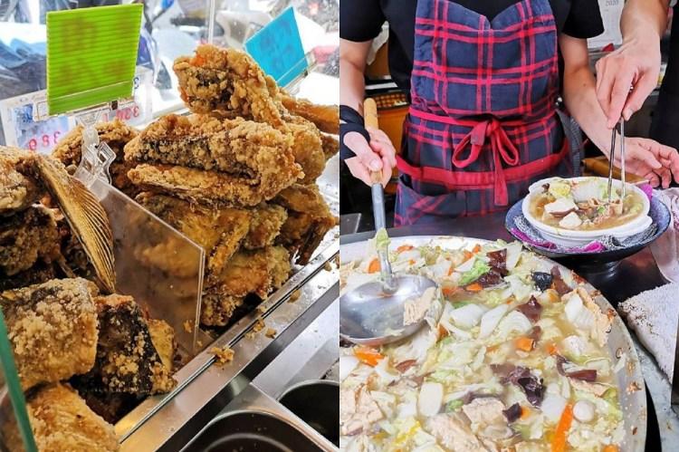 科芬園砂鍋魚頭。老台南的沙茶口味料豐富 一人可獨享 國華街美食