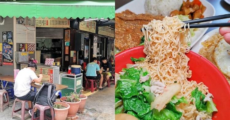 寶寶的店。平價大份量的餐點 隱身社區裡 台南人學生時代回憶